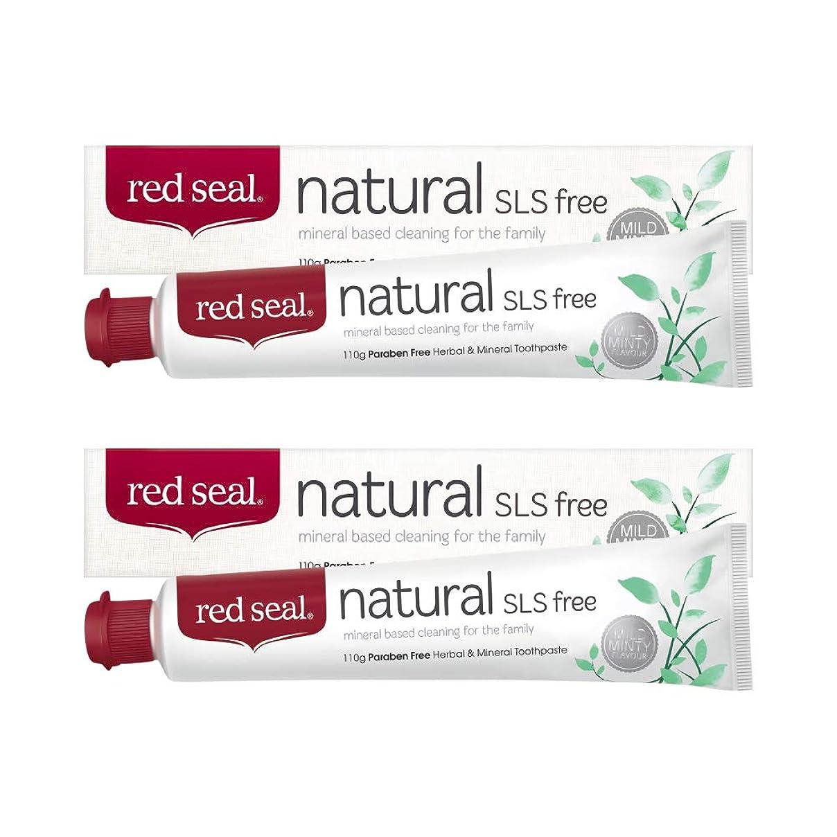 記録ショッキングチーズレッドシール 歯磨き粉 ナチュラル SLSフリー 110g × 2本セット [ red seal/propolis ]