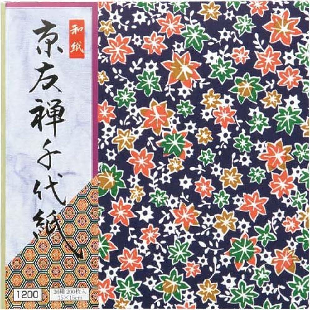 凍った真剣にこしょう京友禅千代紙 15×15cm 200枚入 業パ 3