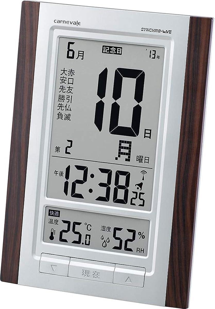 コジオスコ理容師冷酷なMAG(マグ) 掛け時計 日めくり 電波 デジタル ロゼッタ 環境目安 六曜 温度 湿度 カレンダー表示 置き掛け兼用 ブラウン W-607BR