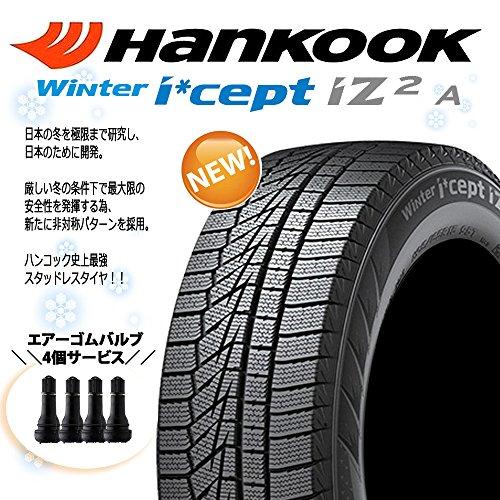 【 4本セット 】 155/65R14 HANKOOK(ハンコック) Winter i*cept IZ2 A (ウィンター アイセプト アイジー ツ...