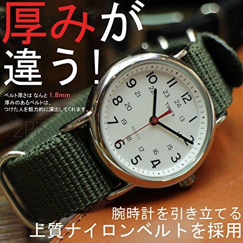 『【 気分に合わせて簡単交換 】 (カーキ 20mm 厚み1.8mm) NATOタイプ ナイロン ベルト ストラップ 腕時計 2PiS 【 交換マニュアル付 】』の3枚目の画像