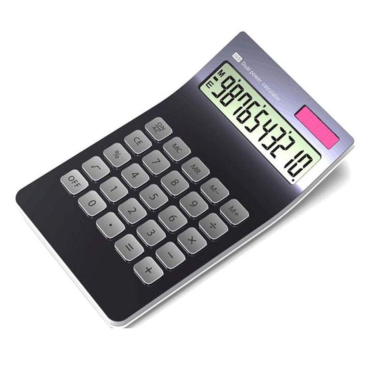 仕事に行くアクション五電卓 10ビット大画面 デュアルパワー コンピューター 経済的 会計用 太陽電卓 アルミニウムパネル デスクトップ ビジネス 電卓