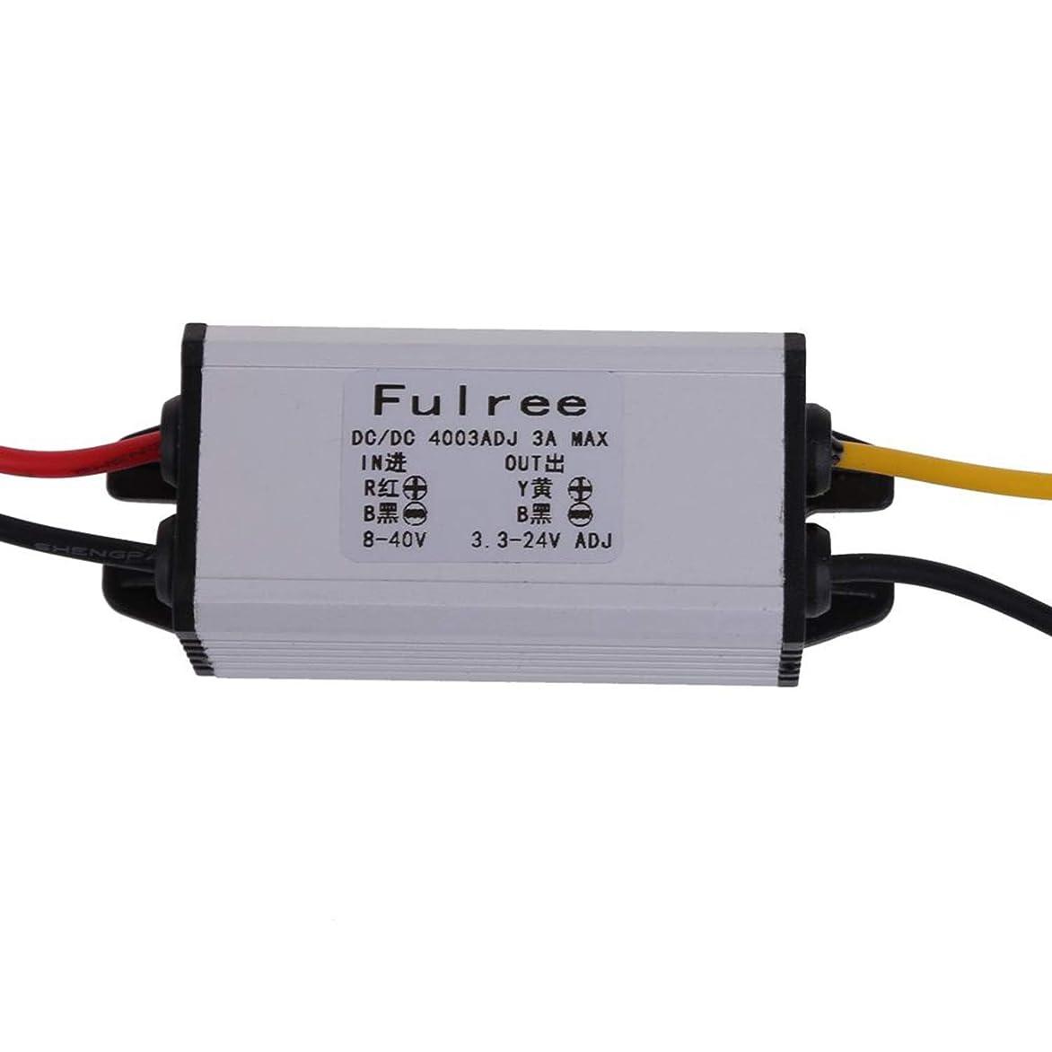 グレード効能非アクティブFulree DCバックコンバータ DC電源モジュール 8-40V→3.3-24V 3A 降圧型?可変出力 密封防水 過電圧保護