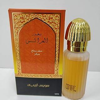 al Rais Perfume 50ml