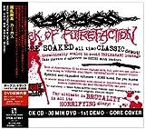 REEK OF PUTREFACTION(DVD付)