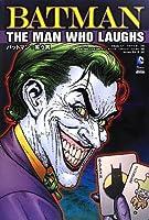バットマン:笑う男 (ShoPro Books)