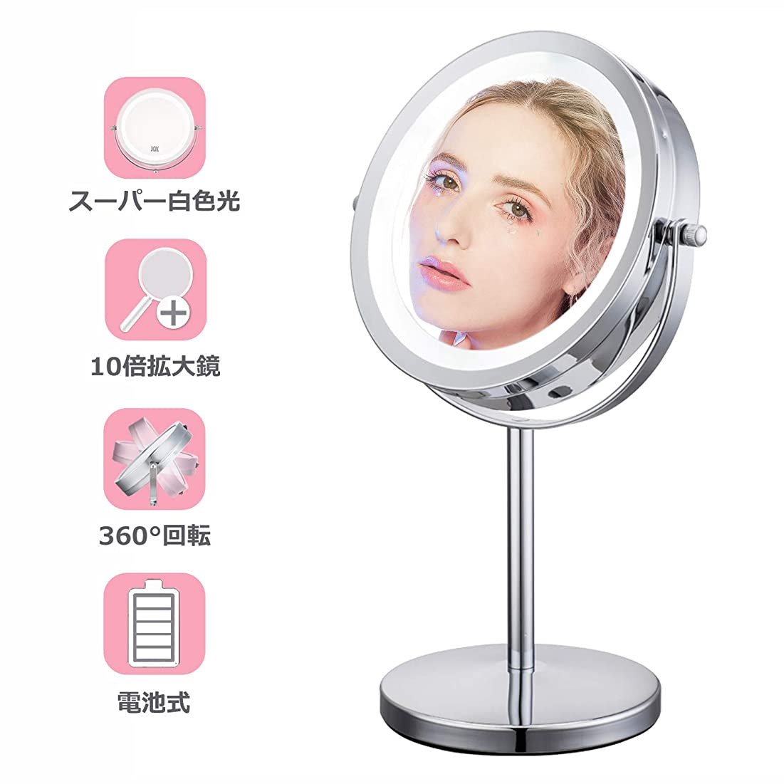 一致する愚か魅力10倍拡大鏡 LEDライト付き 真実の両面鏡 360度回転 卓上鏡 スタンドミラー メイク 化粧道具 【Jeking】