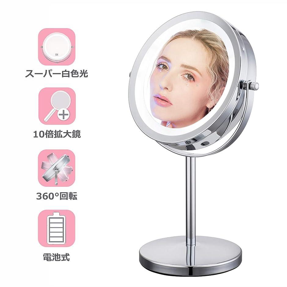 保守的セッション乙女10倍拡大鏡 LEDライト付き 真実の両面鏡 360度回転 卓上鏡 スタンドミラー メイク 化粧道具 【Jeking】
