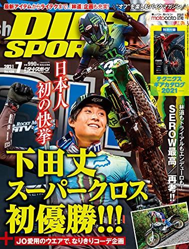 DIRT SPORTS (ダートスポーツ) 2021年 7月号 付録:テクニクスカタログ2021 [雑誌]