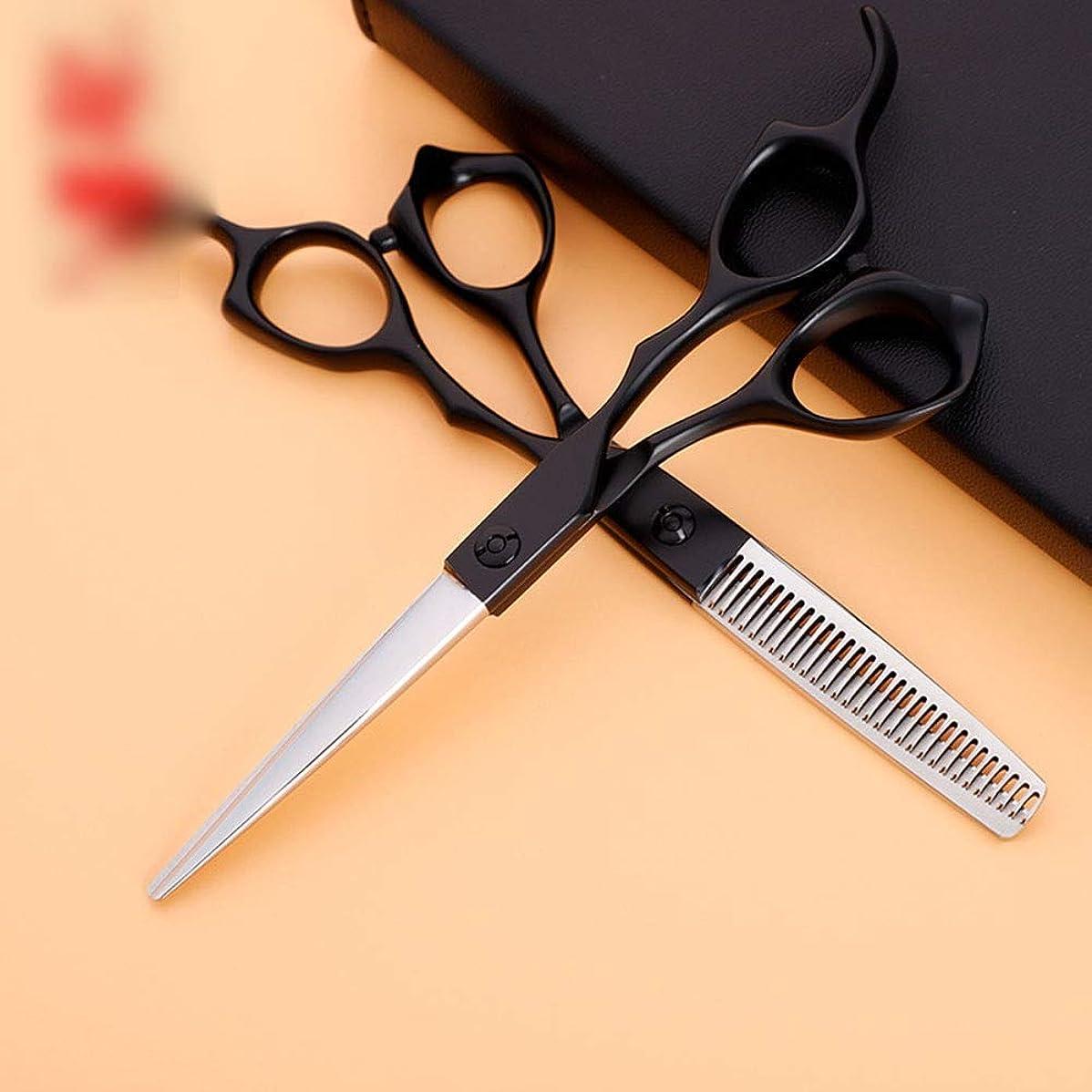 理髪用はさみ 6インチ美容院プロフェッショナル理髪セット、家庭用ヘアカットツールヘアカットはさみステンレス理髪はさみ (色 : 黒)