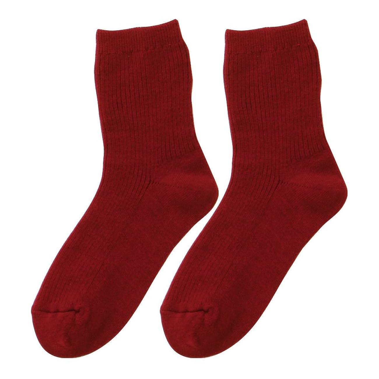 通路カウントアップ注意ひだまり ダブルソックス 婦人用 靴下[22~24cm] エンジ