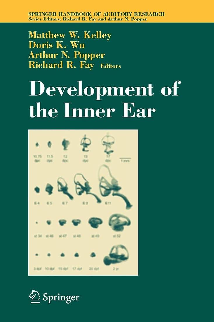 再開球状ただやるDevelopment of the Inner Ear (Springer Handbook of Auditory Research)