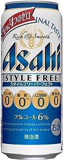 アサヒ スタイルフリー パーフェクト 500ml×1ケース(24本) ■2箱まで1個口発送可