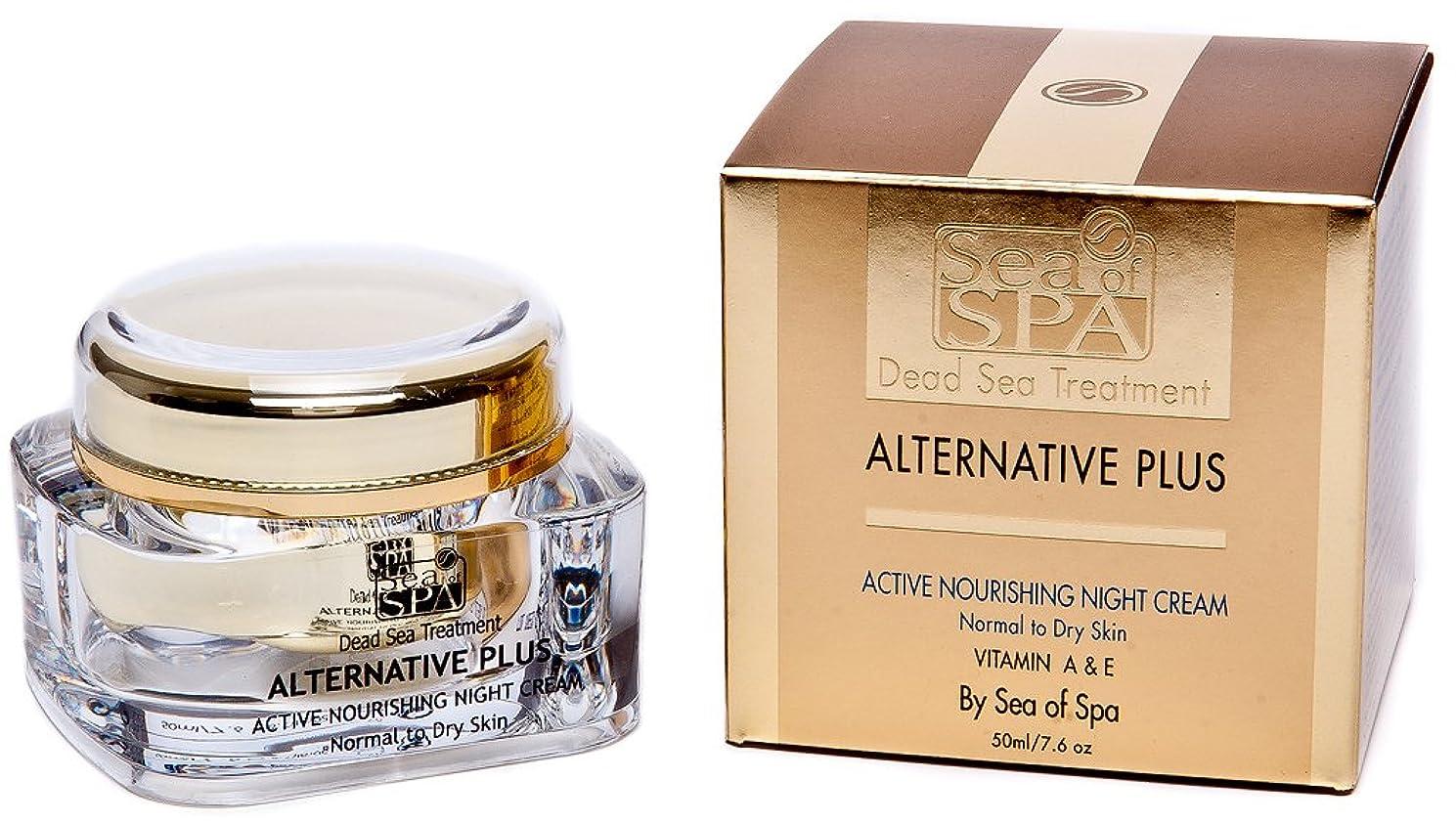 ファンシーつば霜Sea of Spa Alternative Plus - Night Cream, 7.6-Ounce by Sea of Spa [並行輸入品]