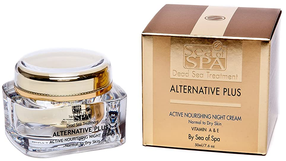 言い直す熱偽善者Sea of Spa Alternative Plus - Night Cream, 7.6-Ounce by Sea of Spa [並行輸入品]