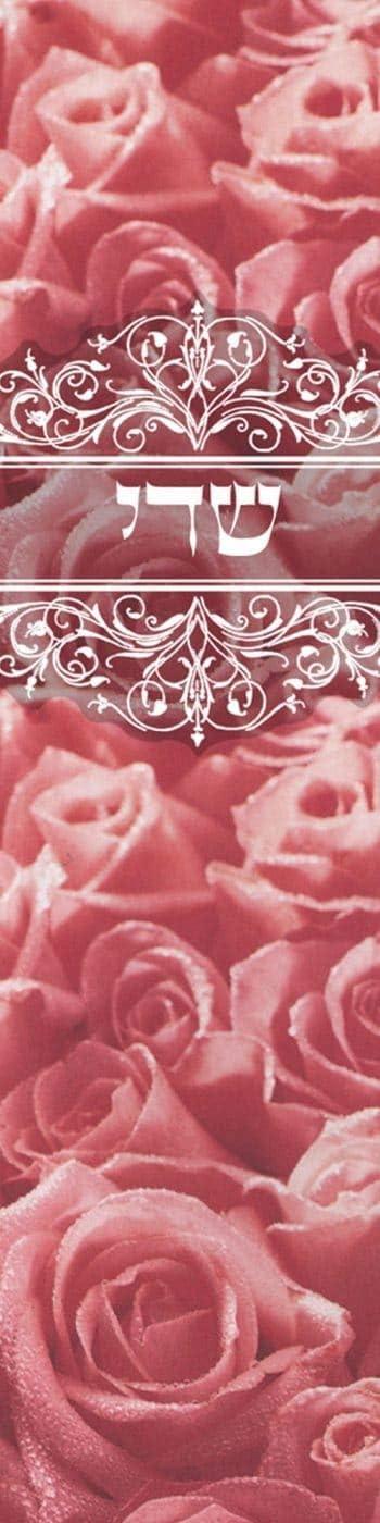 YourHolyLandStore Roses Jewish Mezuzah Case Hand Made - Max 53% OFF Judaica Max 57% OFF