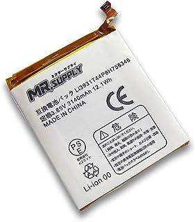 ZTE AXON 7 SIMフリースマートフォン 交換用互換バッテリー Li3931T44P8H756346