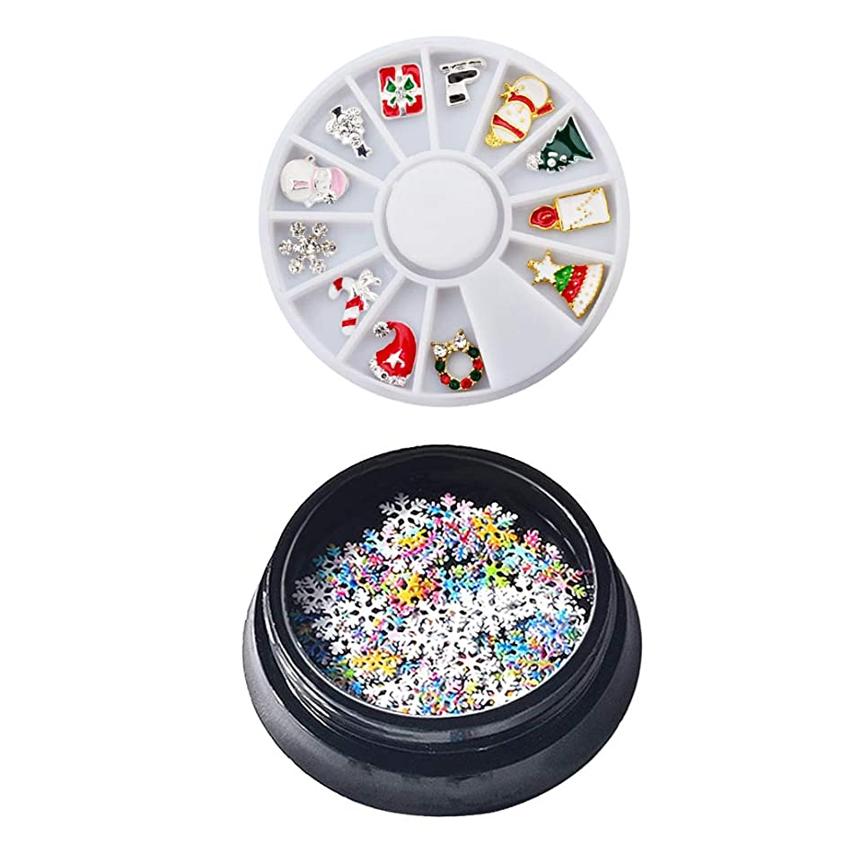 ボリューム晩餐半円B Baosity ネイルステッカー クリスマス テーマ 3Dネイルシール ネイルチャーム ネイルサロン