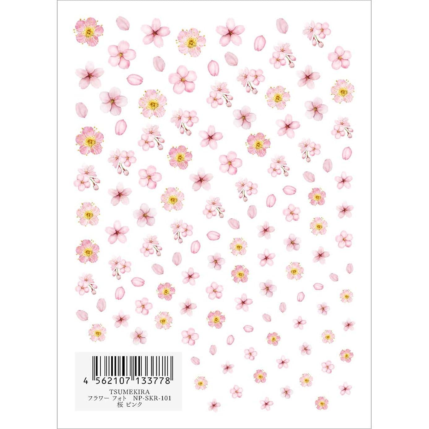 知恵変化する排泄物ツメキラ ネイル用シール フラワースタイル 桜ピンク  NP-SKR-101