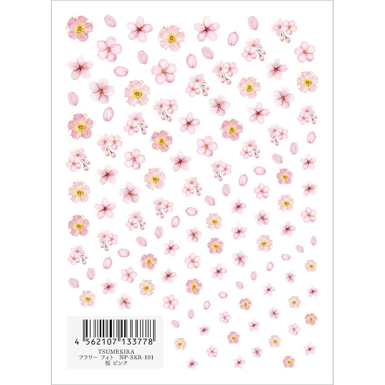 鳴り響く連結するスーツケースツメキラ ネイル用シール フラワースタイル 桜ピンク  NP-SKR-101