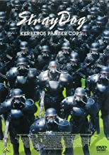Fujiki Yoshikatsu - Stray Dog-Kerberos Panzer Cops