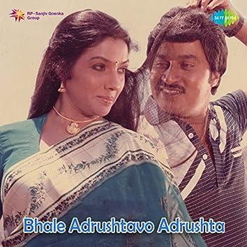 Bhale Adrushtavo Adrushta (Original Motion Picture Soundtrack)