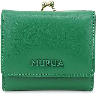 MURUA (ムルーア) 口金ミニ財布 シンプルシリーズ MR-W812