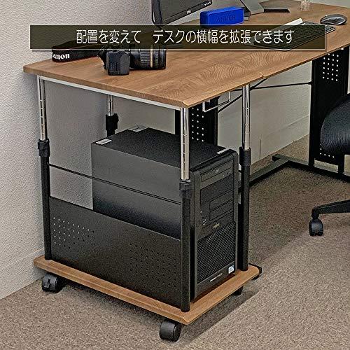 PASCALJAPAN(パスカルジャパン)『上下昇降式のL字デスクCPUワゴン』