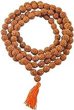 Rudraksh Mala (108 Beads)
