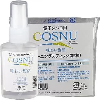アイコス iQOS 用 COSNU (コスニュ) クリーナー 洗浄液 50ml  と コスニュ 綿棒 クリーニングスティック 100本のセット メンテナンスに