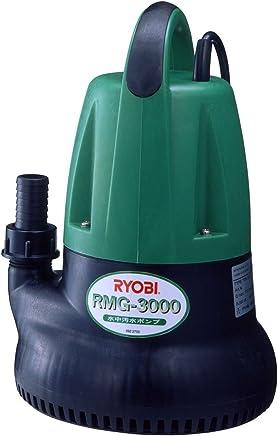 リョービ(RYOBI) 水中汚水ポンプ 50Hz RMG-3000 698300A