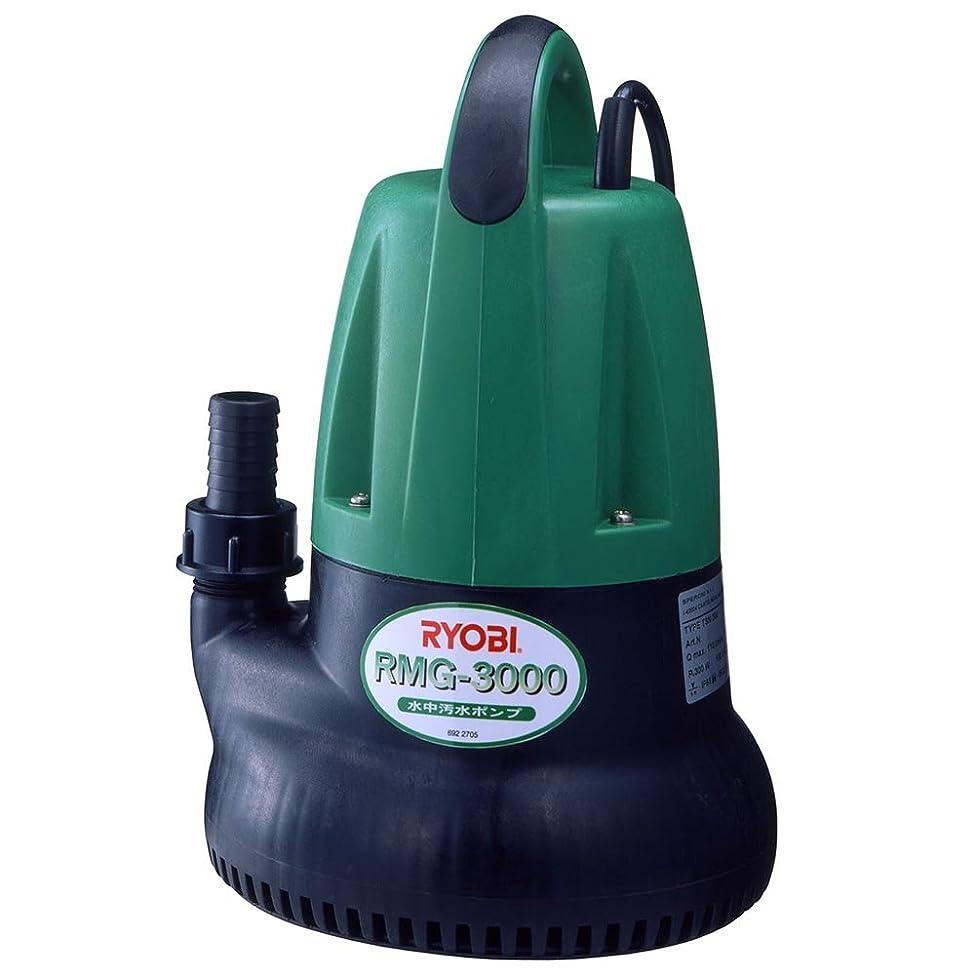 最も駐地建てるリョービ(RYOBI) 水中汚水ポンプ 60Hz RMG-3000 698301A