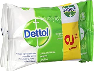 Dettol Anti-Bacterial Wet Wipes for Skin and Surfaces - Set of 2, 20 Pieces