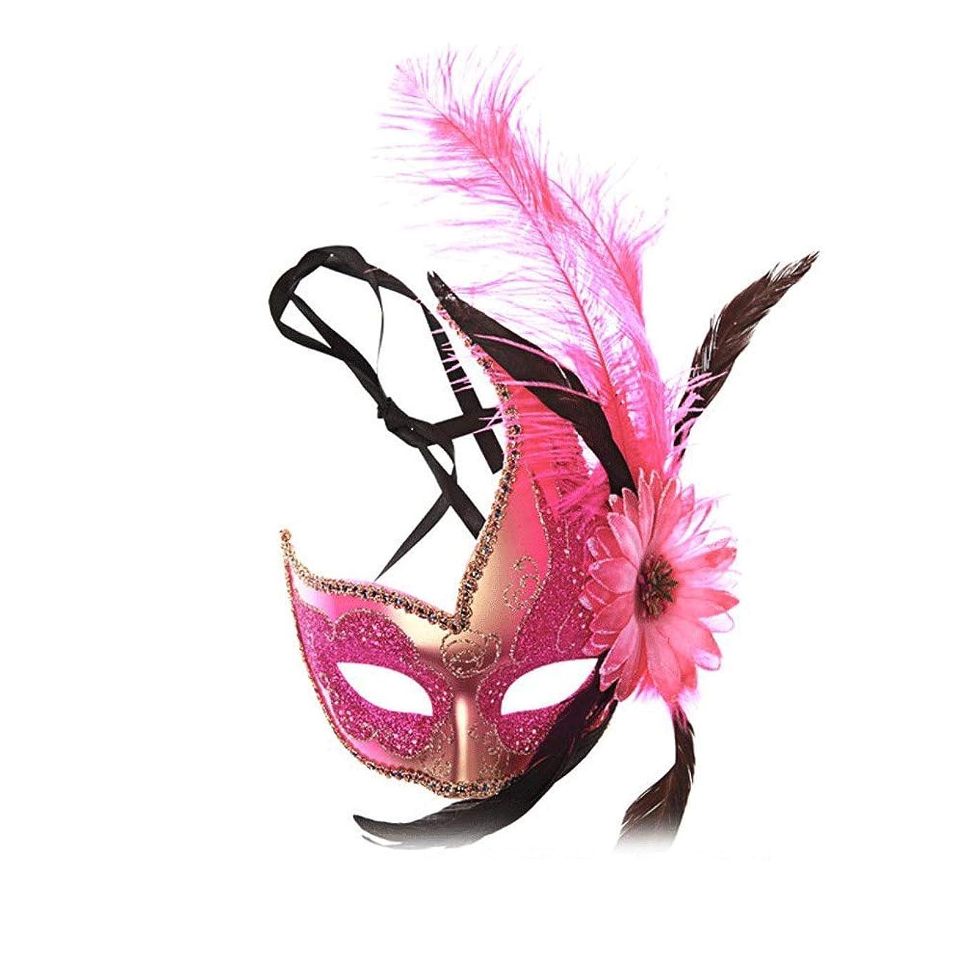 範囲バージンメアリアンジョーンズNanle ハロウィンマスクハーフフェザーマスクベニスプリンセスマスク美容レース仮面ライダーコスプレ (色 : Style B rose red)