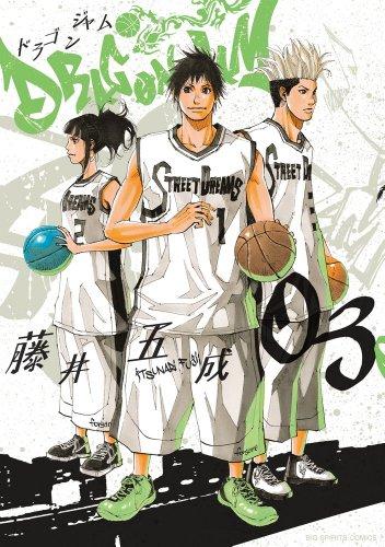 DRAGON JAM (3) (ビッグコミックス)