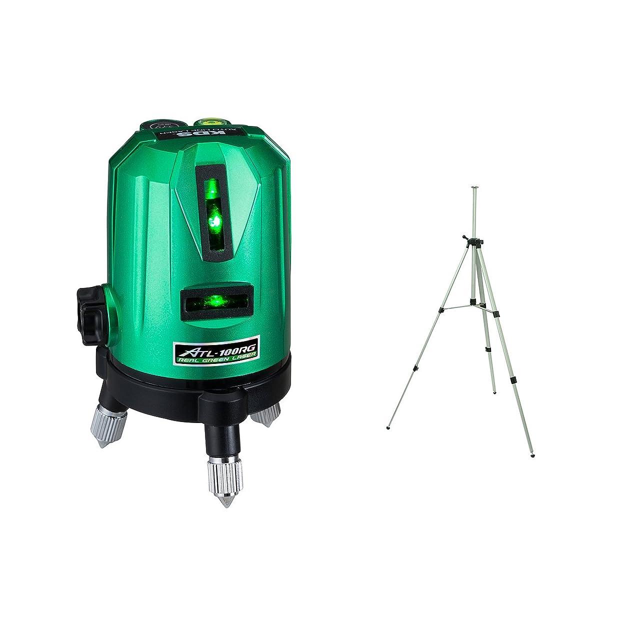 シャープリサイクルする胸ムラテックKDS レーザー墨出器 リアルグリーン三脚付 ALT-100RGSA 高輝度グリーンレーザー