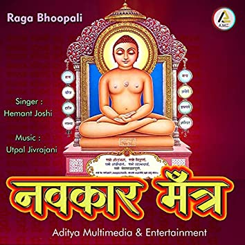 Navkar Mantra-Bhoopali Raga