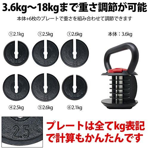 MRG可変式ケトルベルダンベル18kg可変ダンベル3.6~18kg2個セット体幹トレーニング筋トレ床キズ防止[1年保証](ブラック×レッド2個セット)