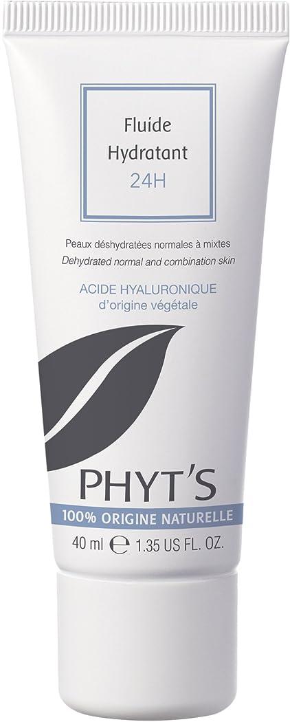 鳥解決注釈を付けるフィッツ PHYT'S ヒアルロン酸配合 オーガニック乳液 フリュイドイドラタント24H 40ml