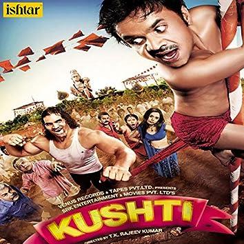 Kushti (Original Motion Picture Soundtrack)
