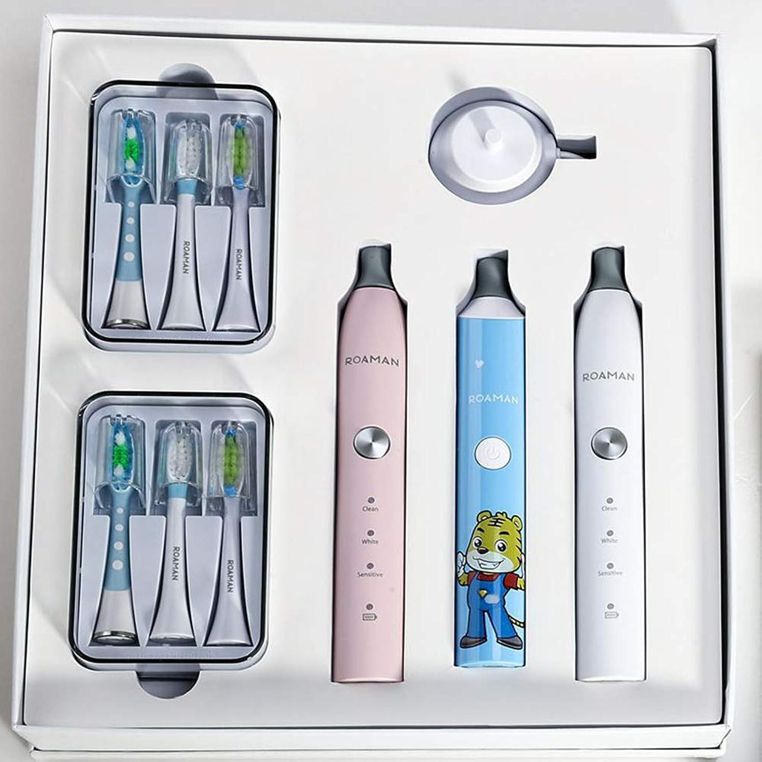 ズボン下線バンジージャンプ歯ブラシファミリーセット高級ギフトボックス歯ブラシ大人子供歯ブラシコンビネーションセット歯ブラシ