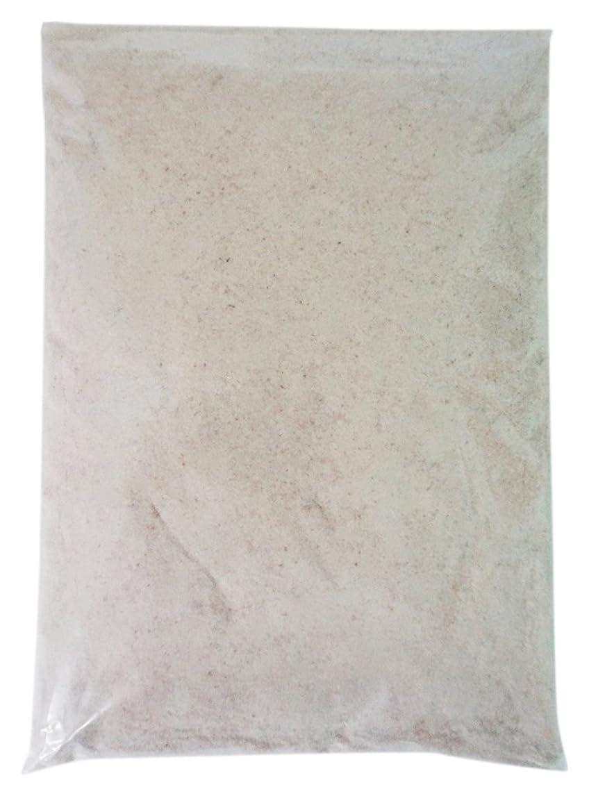 検査接触流用するヒマラヤ岩塩 ピンクソルト バスソルト(粉末) (1kg)