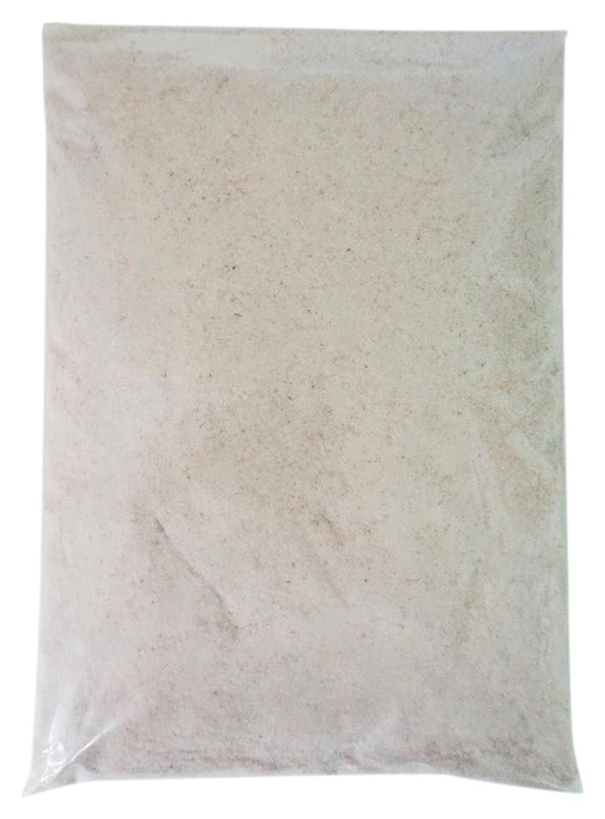 錫わがまま敵ヒマラヤ岩塩 ピンクソルト バスソルト(粉末) (1kg)
