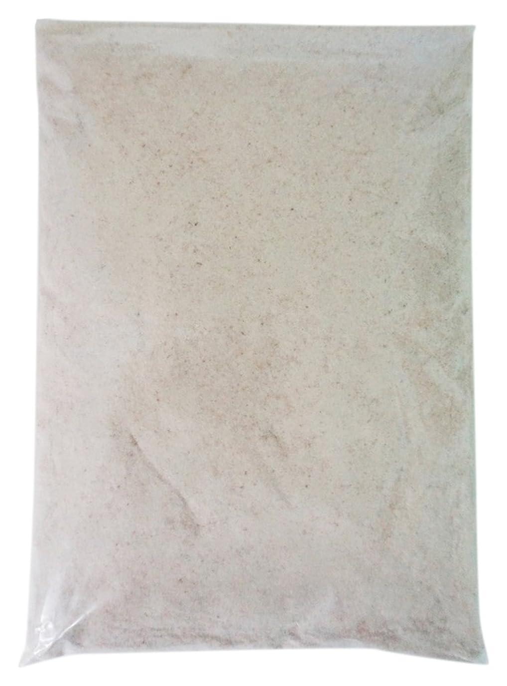 ベーコン浸漬センチメートルヒマラヤ岩塩 ピンクソルト バスソルト(粉末) (1kg)