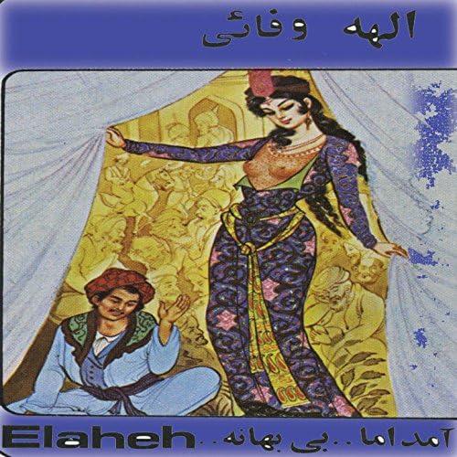 Elaheh & Jamal Vafaee