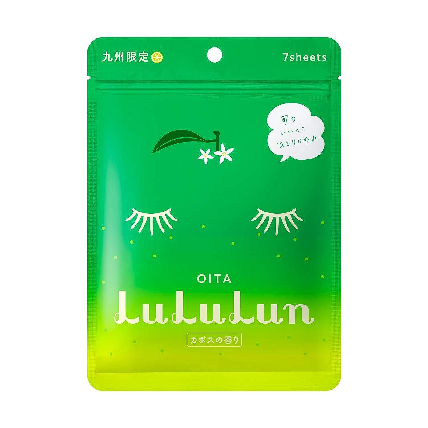 評判ゆるくお酢[7シート×5パック] 九州のプレミアム ルルルン カボスの香り (箱なし)