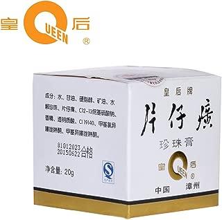 Queen Brand Pientzehuang Pearl Cream - 0.7 oz,(Solstice)