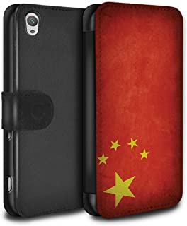 STUFF4PU Leather Case/Cover/Wallet for Sony Xperia XA/Flags Collection Chine/Chinois