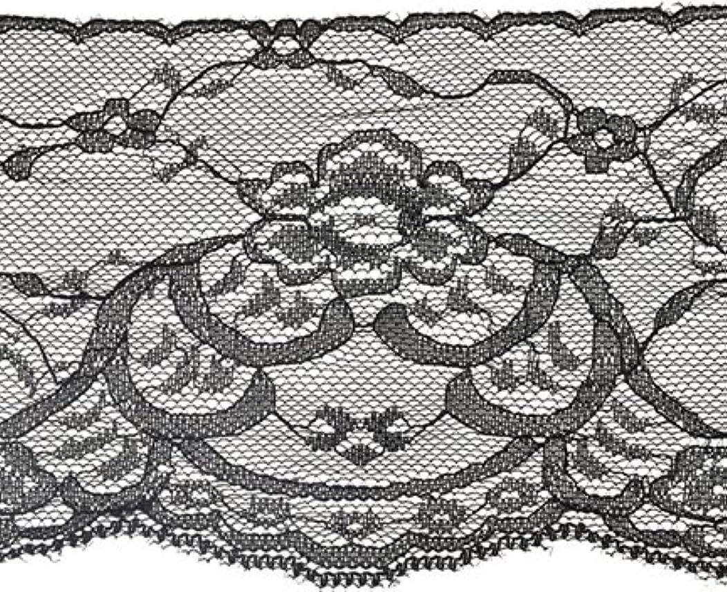 Decorative Trimmings Black Floral Galloon Flat Lace Trim 4