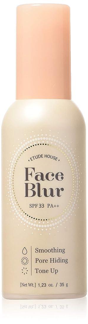 首登山家水ETUDE HOUSE Beauty Shot Face Blur SPF 33 PA++ (並行輸入品)